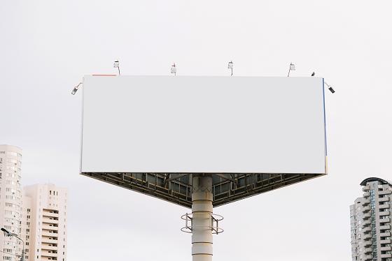 Gigantografía como carteles políticos